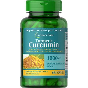 Puritan's Pride Turmeric Curcumin 500 mg 90 капсул