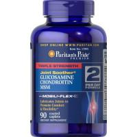 Puritan's Pride Triple Strength Glucosamine, Chondroitin Msm 180 капсул