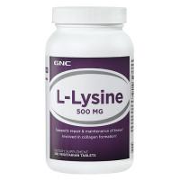 GNC L-Lysine 250 таблеток