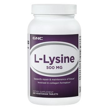 GNC L-Lysine 500 mg 250 таблеток
