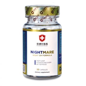 Swiss Pharmaceuticals Nightmare 50 капсул