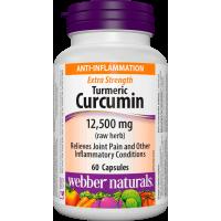 Webber Naturals Turmeric Curcumine 12500 mg 60 капсул