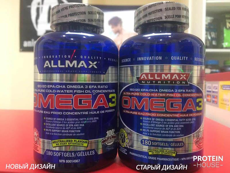 allmax omega 3 новая упаковка, дизайн, этикетка