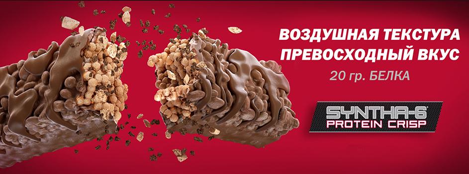 protein crisp bar